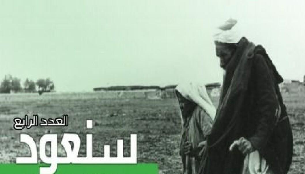I et arabisk magasin utgitt av Norsk Folkehjelp med støtte fra Norad er det flere eksempler på militant retorikk.