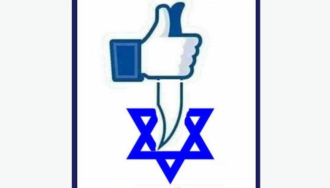 Like: Intifadapropaganda spres på Facebook