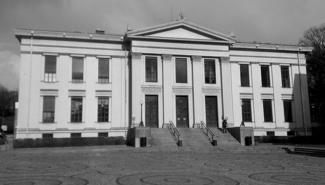 Universitetet i Oslo, campus Karl Johans gate. Foto: Bjoertvedt.
