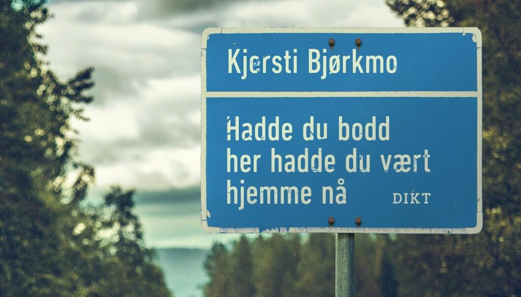 Foto: Tiden norsk forlag
