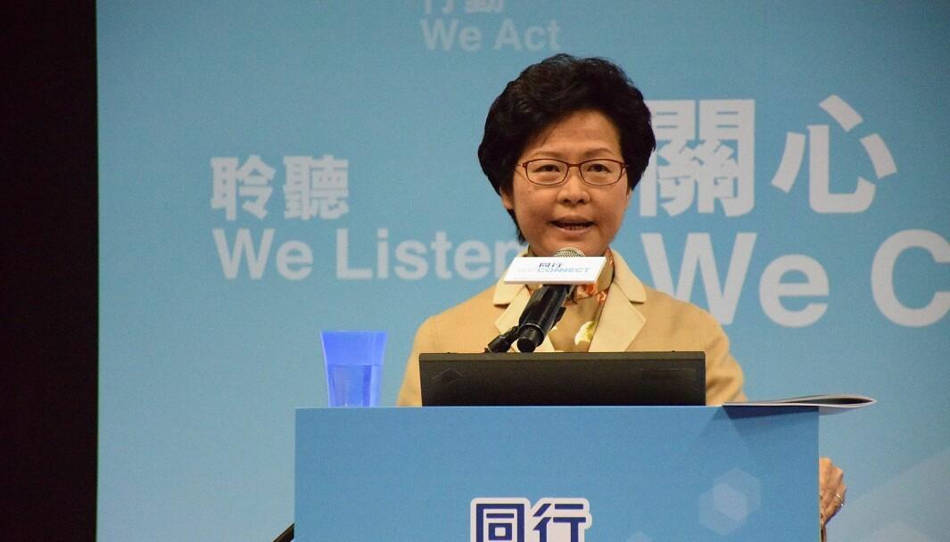 Carrie Lam, leder av byregjeringen i Hongkong