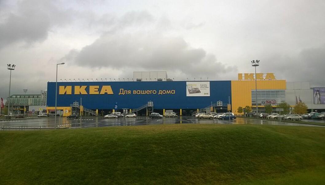 Et utsalgssenter for IKEA møbler og holdninger i Novosibirsk i Russland.