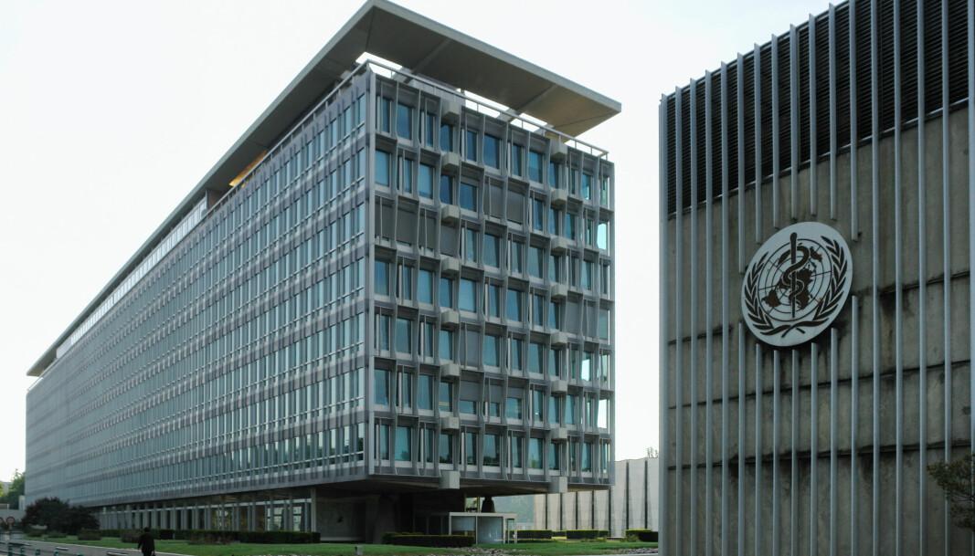 WHOs hovedkvarter i Geneve